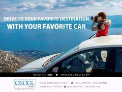 Osoul House Car Rental Kuwait