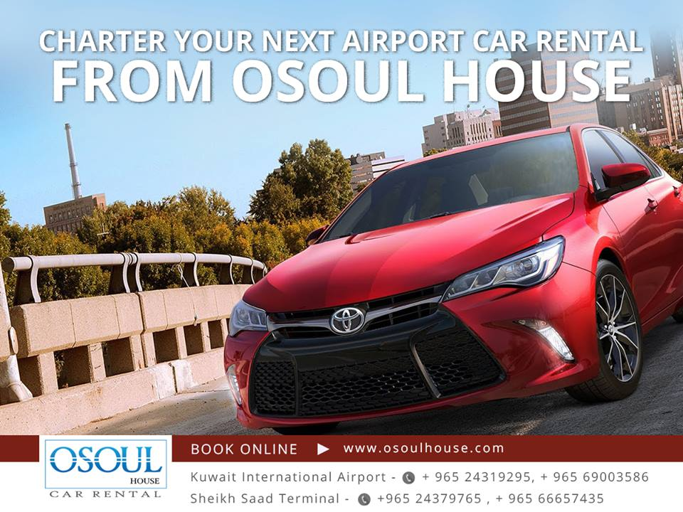Car Rental Kuwait