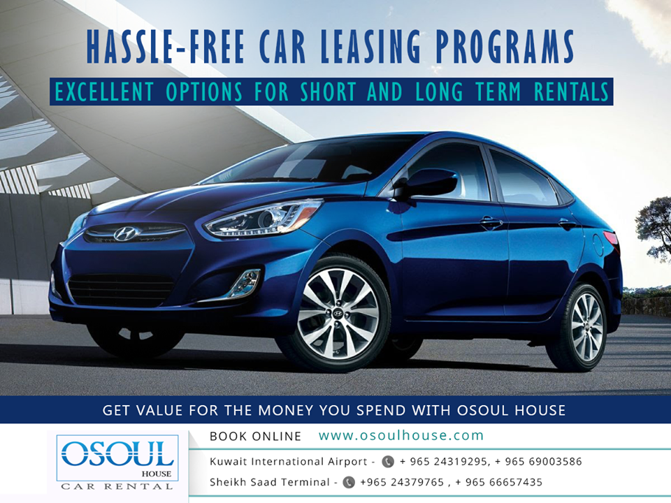 Get The Benefits Of Car Leasing With Osoul House Osoul House Car