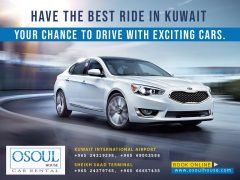 Car Rental Kuwait