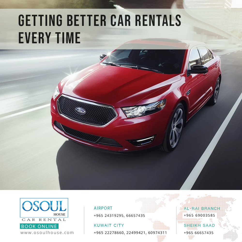 Getting better car rentals every time
